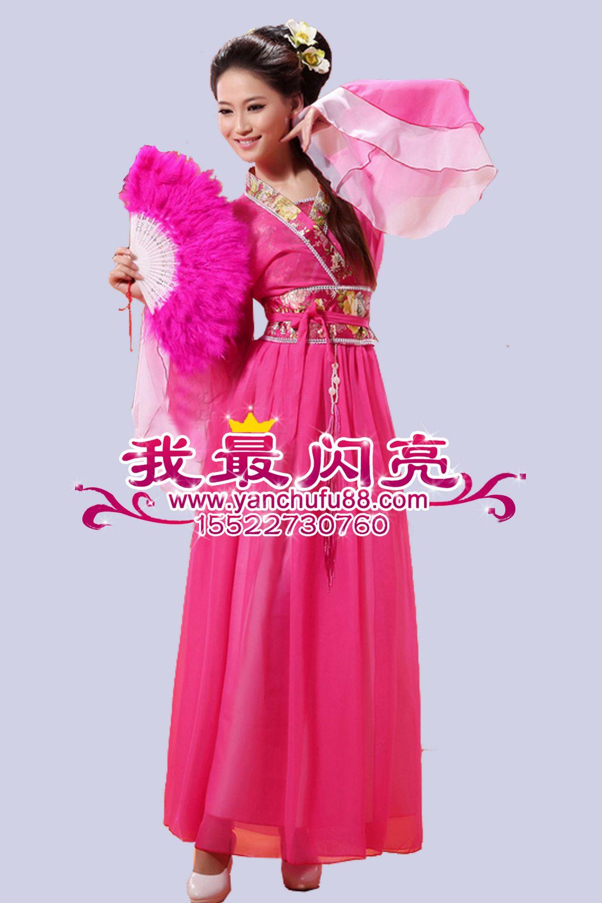 首页 服装分类 古代服装 美女古装